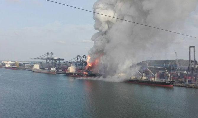 KMTC HongKong Fire - shipping and freight resource